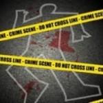 Hombre Confiesa Mató Su Mujer Porque La Encontró Con Otro En Hotel